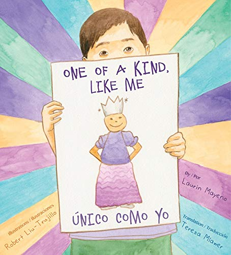 One of A Kind, Like Me / Único como yo (English and Spanish Edition) by Blood Orange Press