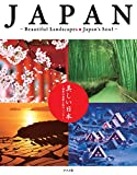 img - for JAPAN -Beautiful Landscapes : Japan's Soul book / textbook / text book