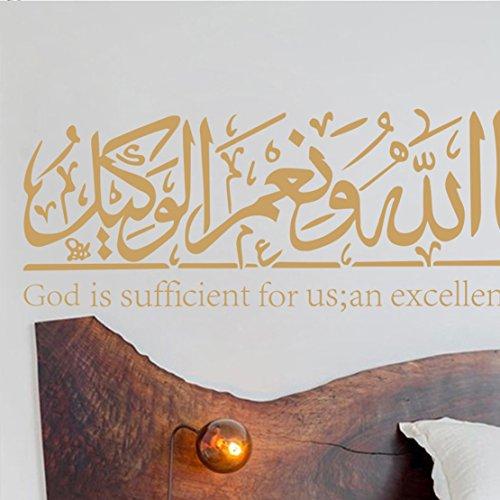 DIY Removable Islamic Muslim Culture Surah Arabic Bismillah