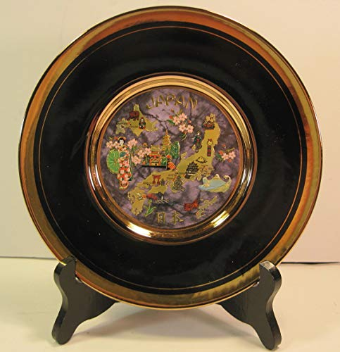 Chokin Plate, Decorative Japan, Gold Accents, 8 Inches, Black Wood Plate Stand Incl.