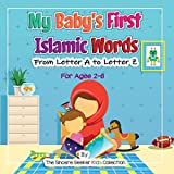 My Baby's First Islamic Words: From Letter A to