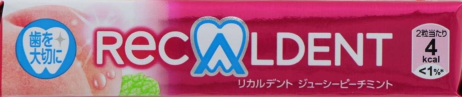 かすかな可愛い瞑想するトップ製菓 スター☆トゥインクルプリキュア ガム 55入り1BOX