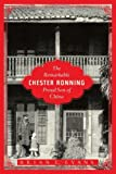 The Remarkable Chester Ronning, Brian L. Evans, 0888646631