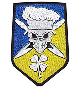 9c1441df6b4cc Amazon.com  Ukrainian Army Tactical Morale Patch White Berets Military Cook  Skull Flag