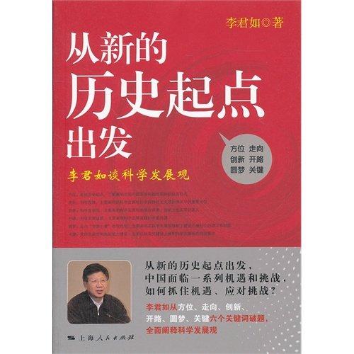 Read Online 4 weeks second kills PETS four class all of one (Chinese edidion) Pinyin: 4 zhou miao sha PETS si ji yi ben quan pdf epub