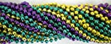 33 inch 07mm Round Metallic Purple Gold and Green Mardi Gras Beads - 6 Dozen (72 necklaces)