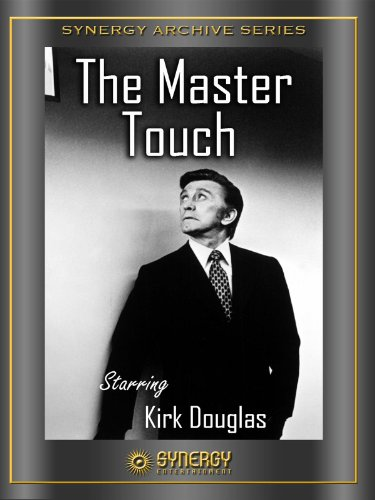 master touch - 8