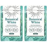 Botanical White(ボタニカルホワイト)30粒 (2)