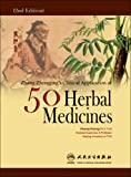 Zhang Zhong-jing's Clinical Application of 50 Medicinals
