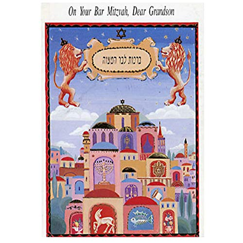 One Bar Mitzvah Greeting Card Colorful Old Jerusalem 2 Lions For Grandson Size: 4.75