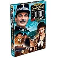 Hercule Poirot - Coffret #05 (Version française)