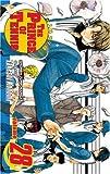 The Prince of Tennis, Takeshi Konomi, 1421516500