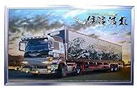 青島文化教材社 1/32 大型デコトラ No.64 サニーカンパニー伊呂波丸 いろはまる トレーラーパネルバンの商品画像