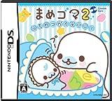 Mame Goma 2: Uchi no Ko ga Ichiban! [Japan Import]