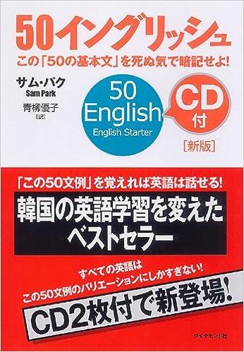 がっちゃん 英語 アプリ