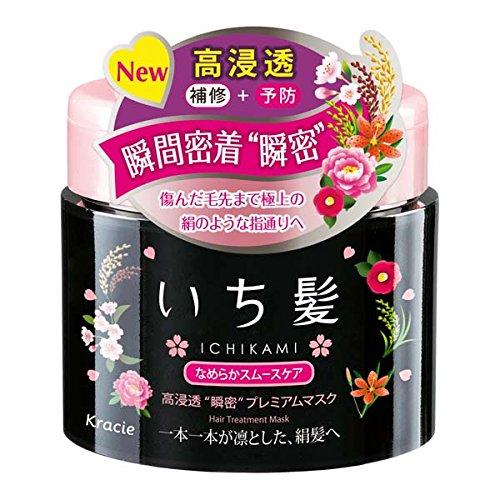 ichigami-high-penetration-premium-hair-care-mask-180g