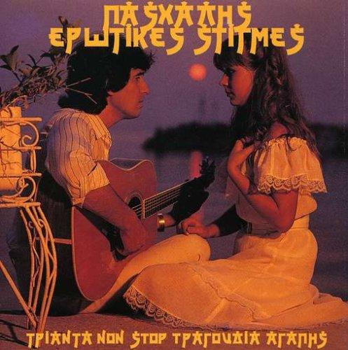Erotikes Stigmes 30 Non Max 53% OFF Tragoudia Stop Cheap Agapis