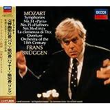 モーツァルト:交響曲第31番「パリ」、第35番「ハフナー」、第36番「リンツ」、他