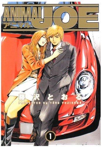 Animal Joe 1 (Big Comics Special) (2008) ISBN: 4091818609 [Japanese Import]