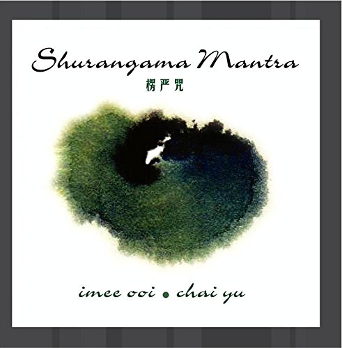 Shurangama Mantra