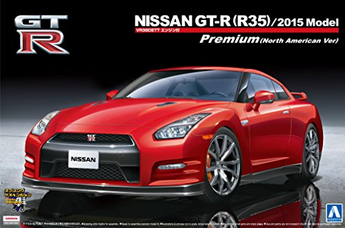 Series R35 (1/24 The Best Car GT Series No.85 NISSAN GT-R (R35) Premium 2015 model (North American spec))