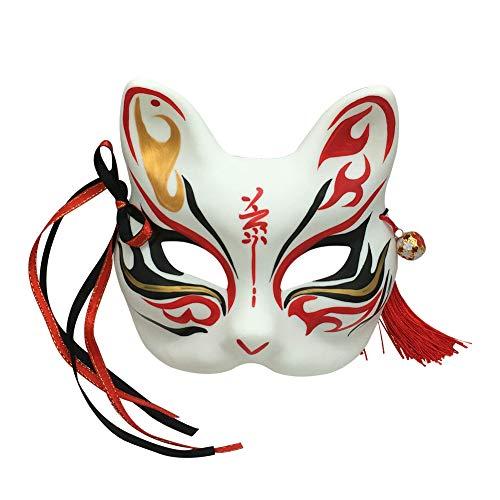 YangYong Kitsune Fox Mask for Christmas Costume,Animal Cosplay Kabuki Half Face Cat Masks Masquerade Party