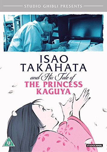 Isao Takahata And His Tale Of The Princess Kaguya(Documentary)[DVD] [2015] (Studio Ghibli The Tale Of Princess Kaguya)