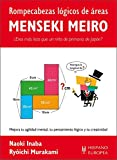 img - for MENSEKI MEIRO - ROMPECABEZAS LOGICOS DE AREAS book / textbook / text book