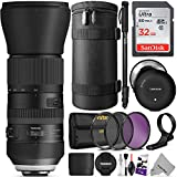 Tamron SP 150-600mm F/5-6.3 Di VC USD G2 Lens for NIKON DSLR Cameras w/ Tamron Tap-in Console and Essential Photo and Travel Bundle