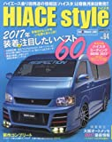HIACE Style Vol.64 (CARTOPMOOK)