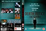 Death Notice: Ikigami [Import anglais]