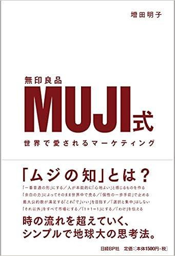 ムジルシリョウヒン(MUJI (無印良品))の送料無料 無印良品