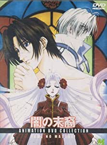 Yami No Matsuei Animation DVD Collection / Japanese Audio with English and Chinese Subtitles