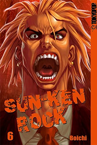 Sun-Ken Rock 06