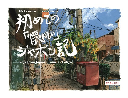 Voyage au Japon Vol.1