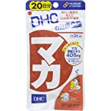Japan Health and Beauty - DHC Maca (20 Days) 60