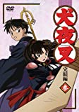 Inuyasha Last Season Vol.3 [Limited Japan Original]