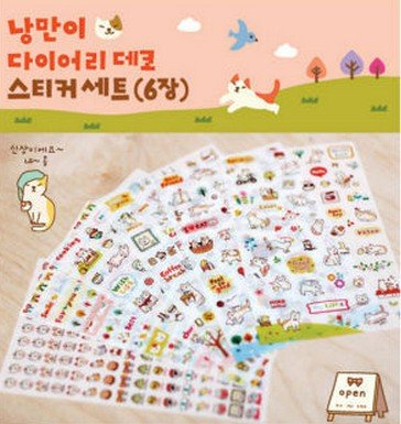 ONOR-Tech 6 Sheets Lovely Cat Decorative Adhesive Sticker Tape / Kids Craft Scrapbooking Sticker Set for Diary, Album Cat Sticker Sheet