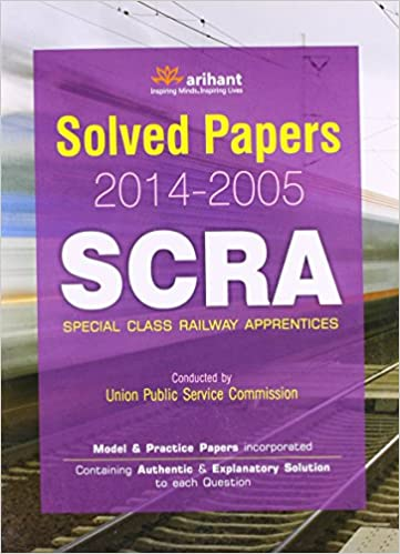 Arihant Scra Book