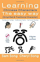 Learning Chinese Characters The Easy Way (Simplified & Traditional Character): (3 stories) Story 1: Two Men and The Bear  Story 2: The Wind and The Sun  Story 3: The Fox and The Goat