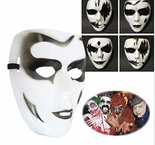 Mask Room Ball (Scary Mask Halloween Party Ball Masquerade Carnival Prop Costumes Gift by)