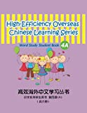 High-Efficiency Overseas Chinese Learning Series,Word Study Series, 4A, Guijuan Tian, 1494433060