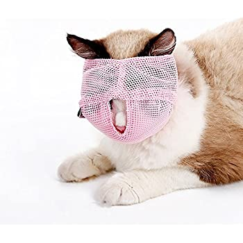 Amazon.com : Cat Muzzles - Breathable Mesh Muzzles Prevent Cats from Biting and Chewing - Anti