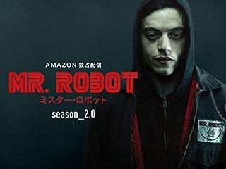 MR. ROBOT / ミスター・ロボット シーズン2