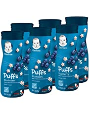 Gerber Puffs Cereal Snack