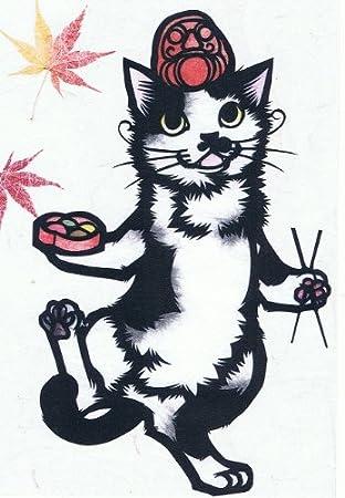 ねこの引出し 猫切り絵作家「さとうみよ」のポストカード「だるま