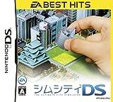 Sim City DS (EA Best Hits) [Japan Import]