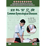 CHINESE MEDICINE MASSAGE CURES DISEASES IN GOOD EFFECTS-Common Gynecological Diseases DVD