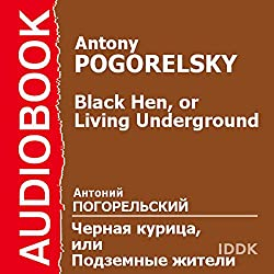 Black Hen, or Living Underground [Russian Edition]