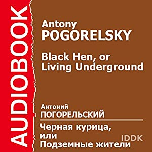 Black Hen, or Living Underground [Russian Edition] Audiobook